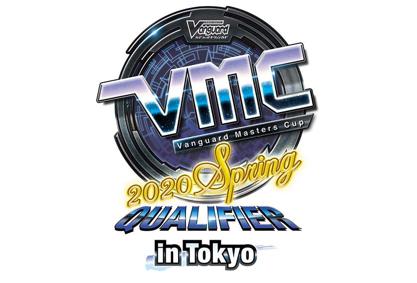 VMC2020 Spring Qualifier in Tokyo