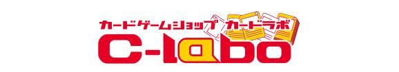 株式会社カードラボ ロゴ