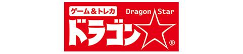 株式会社ジェイフード(ドラゴンスター) ロゴ