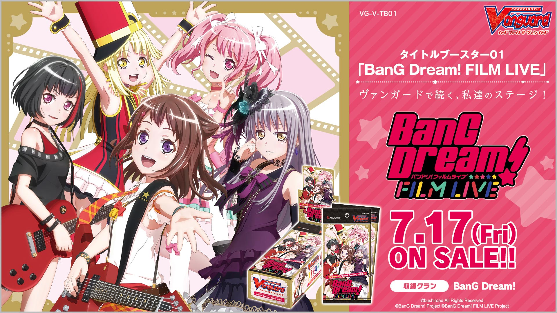 【V-TB01】「BanG Dream! FILM LIVE」