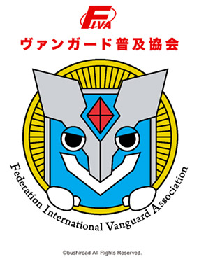 普及協会ロゴ