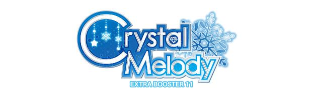 Crystal Melodyロゴ